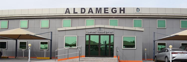 Ahmed M.Al-Damegh Portable Houses Factory