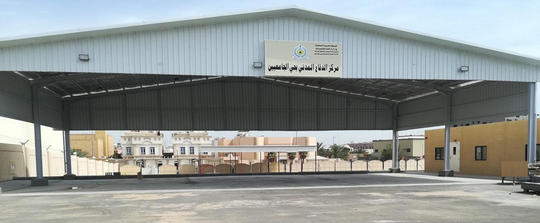 Civil Defense Dammam