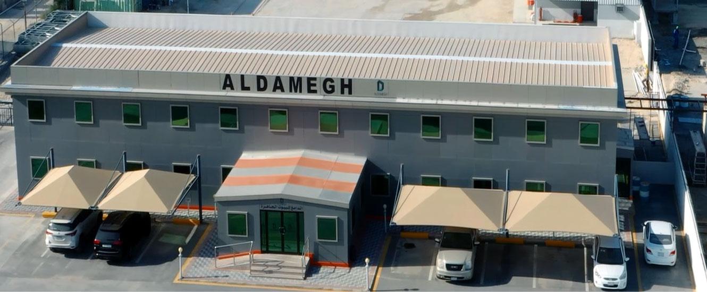 Aldamegh Prefab Company