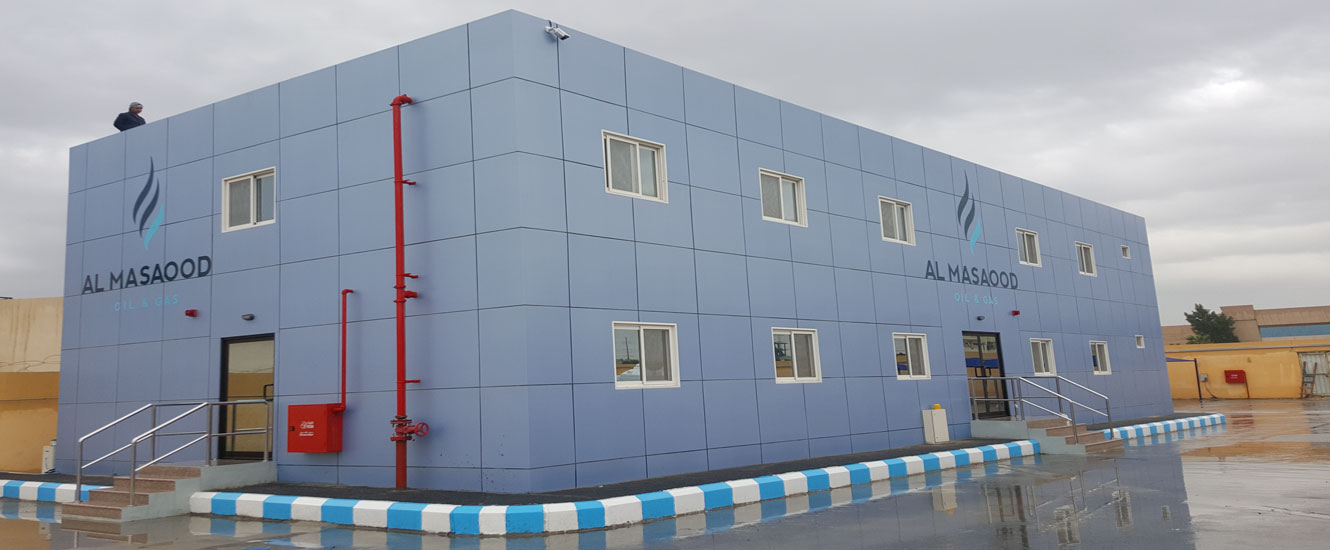 Al-Masaood Oil & Gas Dammam Office