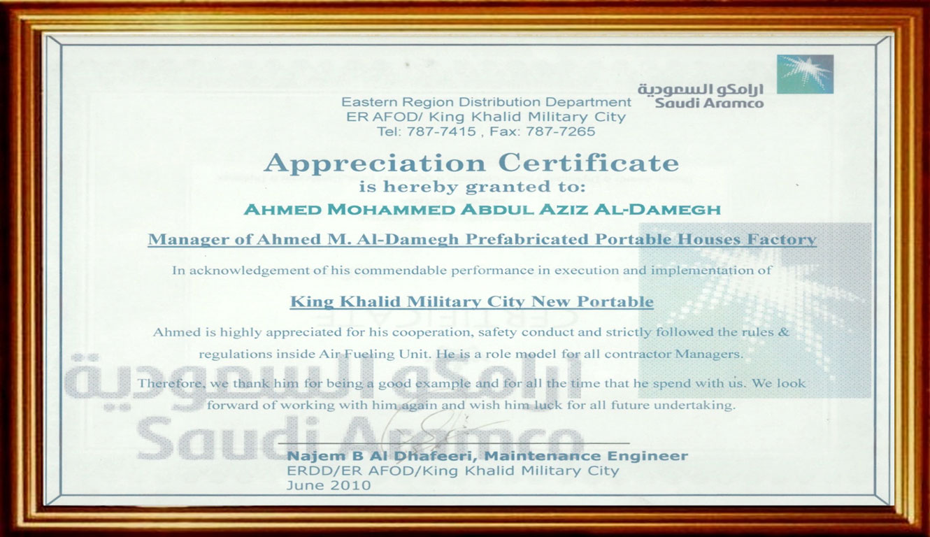 Aramco Appreciation Certificate