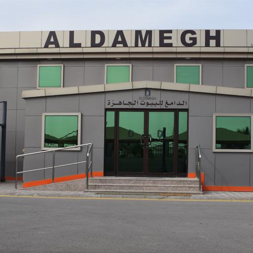ِAldamegh Head Office